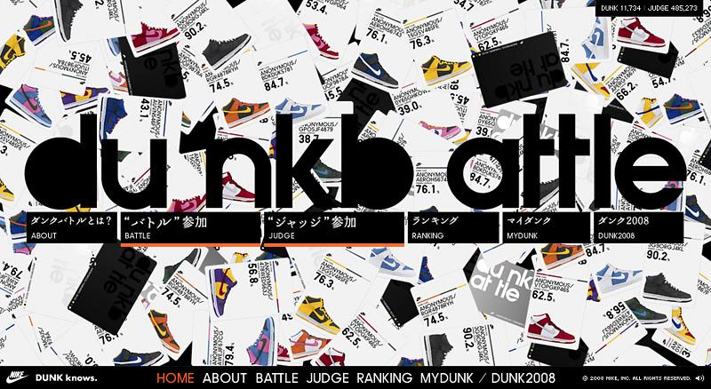 nike_dunk02