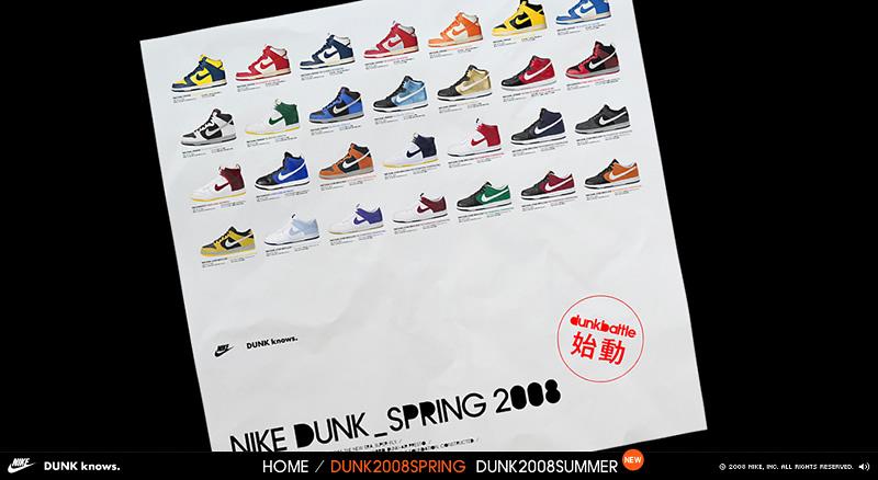 nike_dunk12